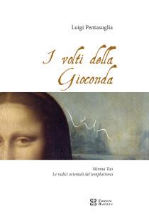 Luigi Pentasuglia Musicista Docente Conservatorio Matera